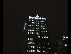 腾讯上海大楼外露发光字(幕墙安装)