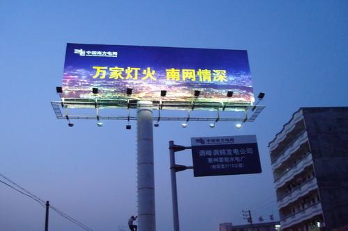 广告策划行业发展